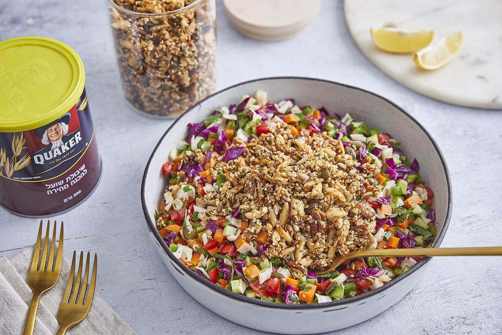 סלט ירקות עם גרנולה מלוחה מושלמת של קרוטית