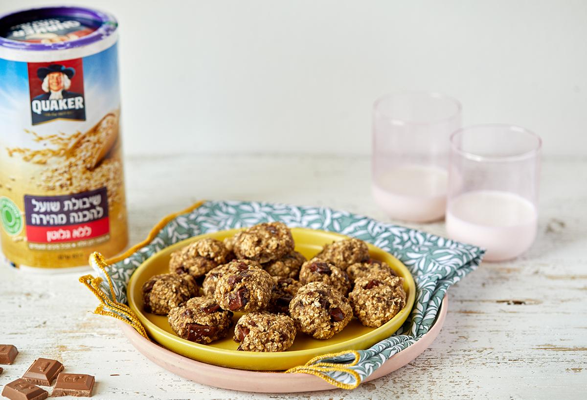 עוגיות בננה, קוואקר ושוקולד מ-3 מצרכים (מתכון ללא גלוטן וטבעוני)
